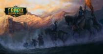 События с 7 апреля — «В поисках сокровищ пирамиды», «Подарок драконов» и новые «Ежедневные события»
