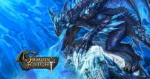 События с 10 января — «Золотой сундук» и «Статуя дракона»