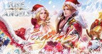 Рождество со 2 по 9 января