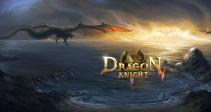 События с 23 июля — «Сундук выгодного возврата», «Подарки питомцев» и «Испытание дракона»